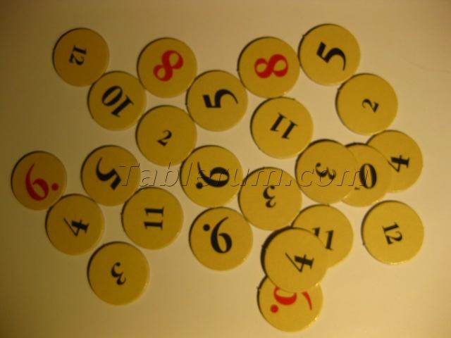pieza suelta colonos números
