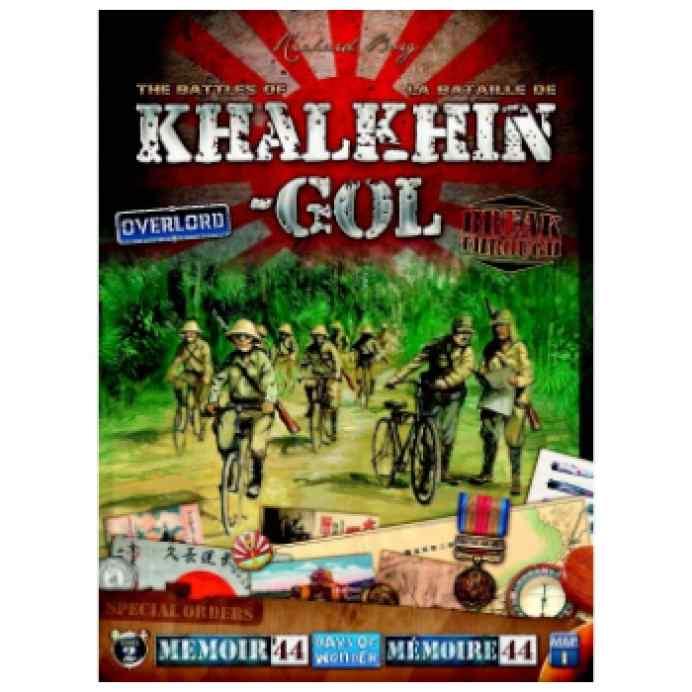 Memoir 44: Batallas de Khalkhin Gol TABLERUM