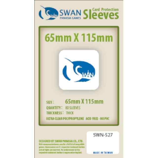 Fundas Swan Panasia 65 x 115 Premium (80 uds) TABLERUM