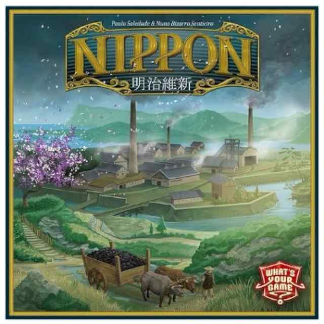 Nippon (INGLES/FRANCES) TABLERUM